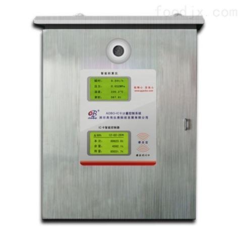 热力供热预付费自动收费大平台系统