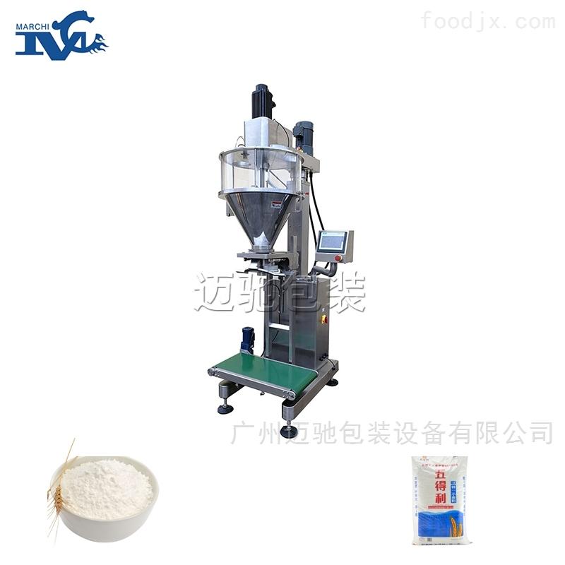 50斤面粉粉末精准计量包装机