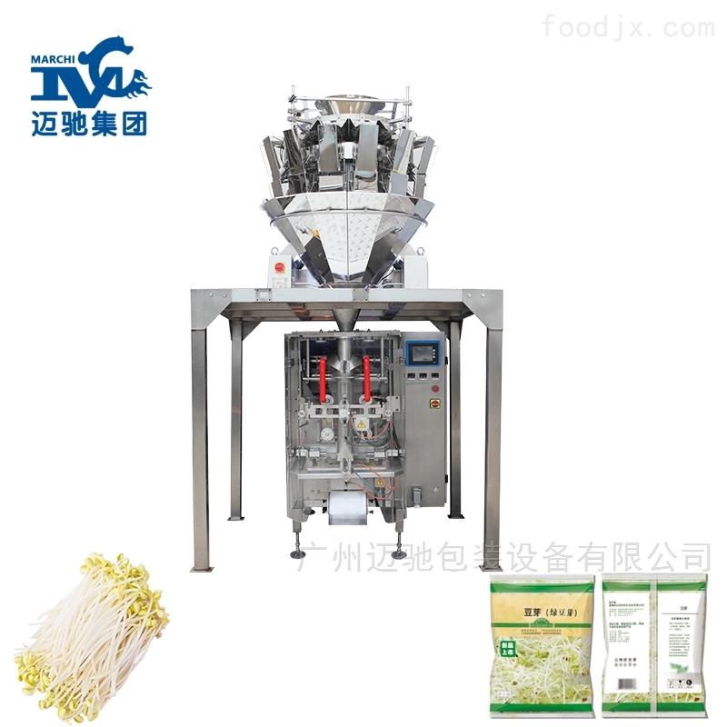 豆芽包装机
