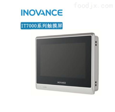 汇川IT7000系列全组态化开放式人机界面