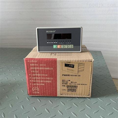 北京1吨开关量电子地磅 2t模拟量信号平台秤
