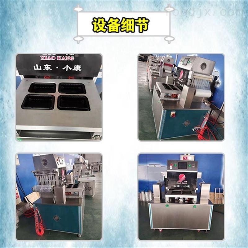 山东小康机械肉类立式贴体真空包装机