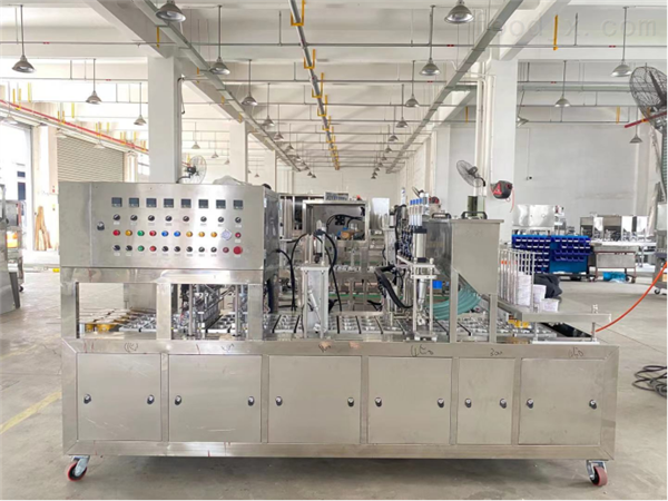 Automatic Cup Filling Packing machine  SG-350