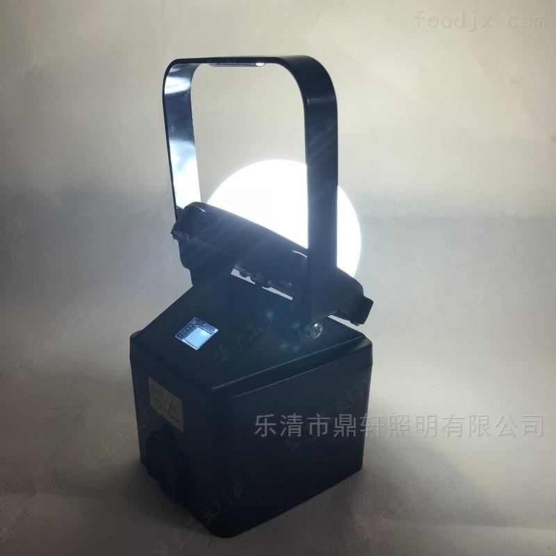 12W轻便装卸灯手提泛光应急灯磁吸式