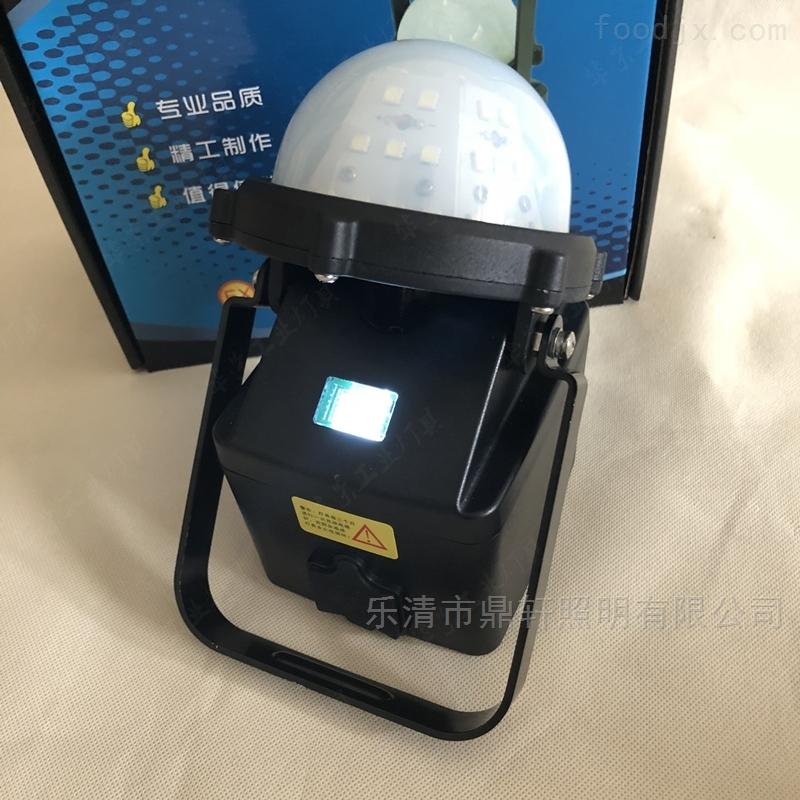 鼎轩照明12W节能泛光装卸灯磁吸式电量显示