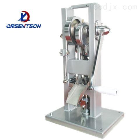 TDP-0手摇单冲压片机