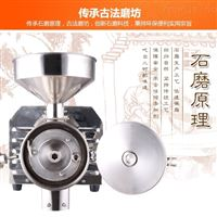 HK-820操作简单的小型磨粉机五谷杂粮研磨机