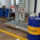 IBC桶灌装机 5L 18L 25L 200L灌装设备厂家