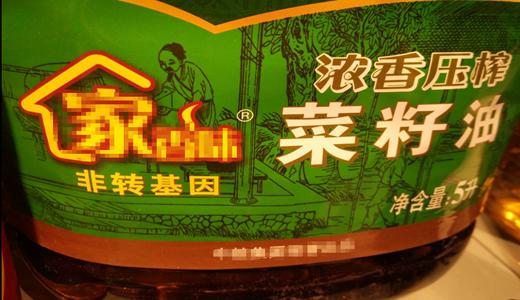 菜籽油供應偏緊張 優質加工工藝提產能提品質