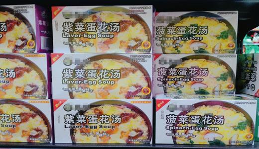 速食湯成年輕群體新寵 凍干工藝助力湯品搶占新賽道