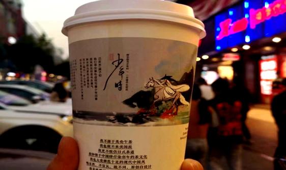 塑料吸管分解新方法,喝奶茶再也不用纸吸管了