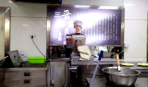 """送餐機器人市場達11.6億 美團將成""""攪局者""""?"""