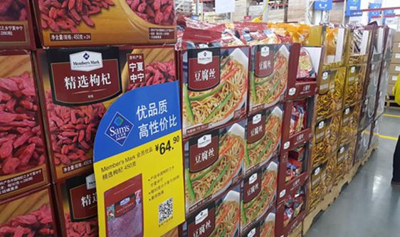 """定兴抢占休闲食品""""新高地""""生产线撑起食品产业发展"""