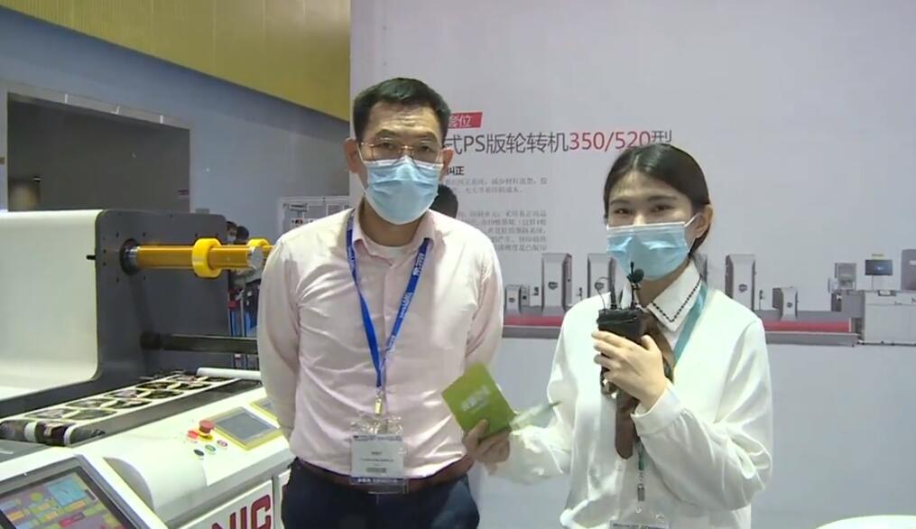 广州市奈本印刷机械有限公司