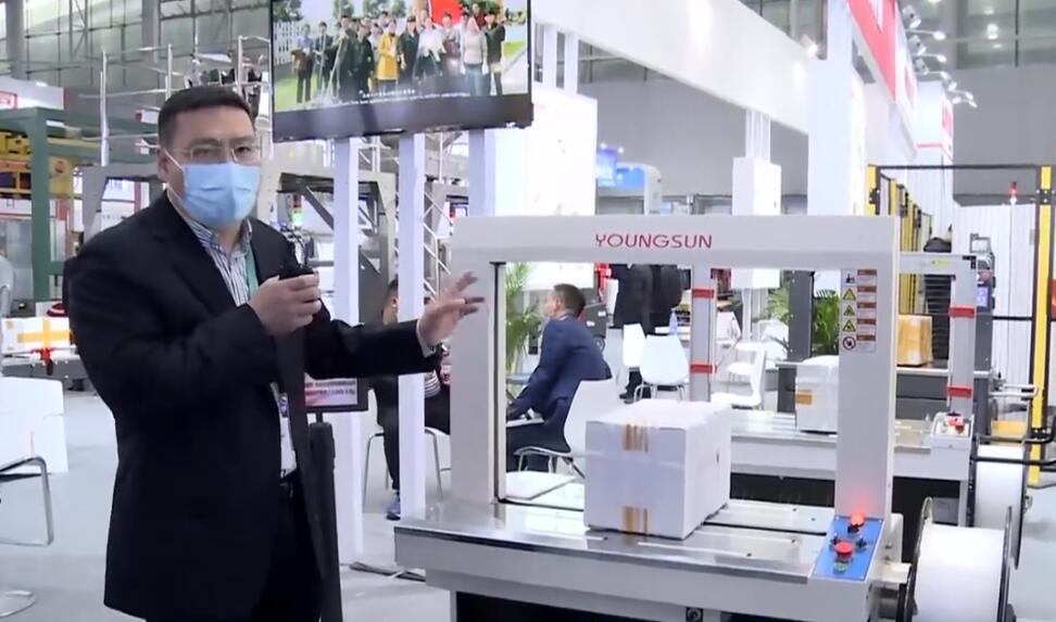 杭州永創智能設備股份有限公司