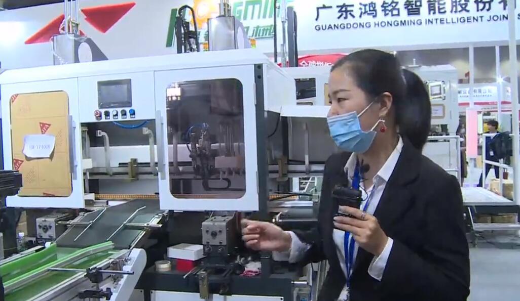 廣東鴻銘智能股份有限公司