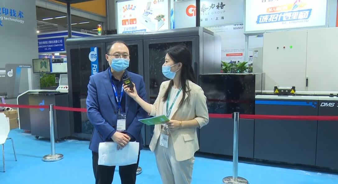 广州德曼仕智能科技有限公司