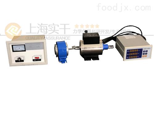 <strong>3500N.m动态电机扭矩测量仪现货供应</strong>