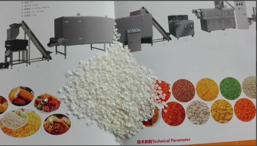 面包糠生产设备原理