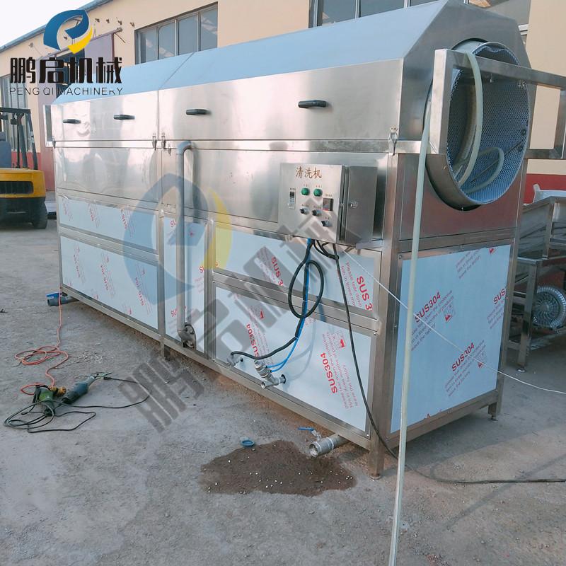 连续式滚筒洗袋机定制