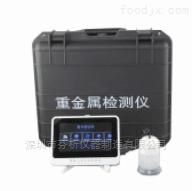 重金属食品安全检测仪