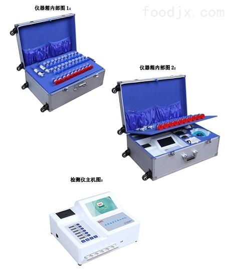 小麦真菌毒素荧光定量检测设备