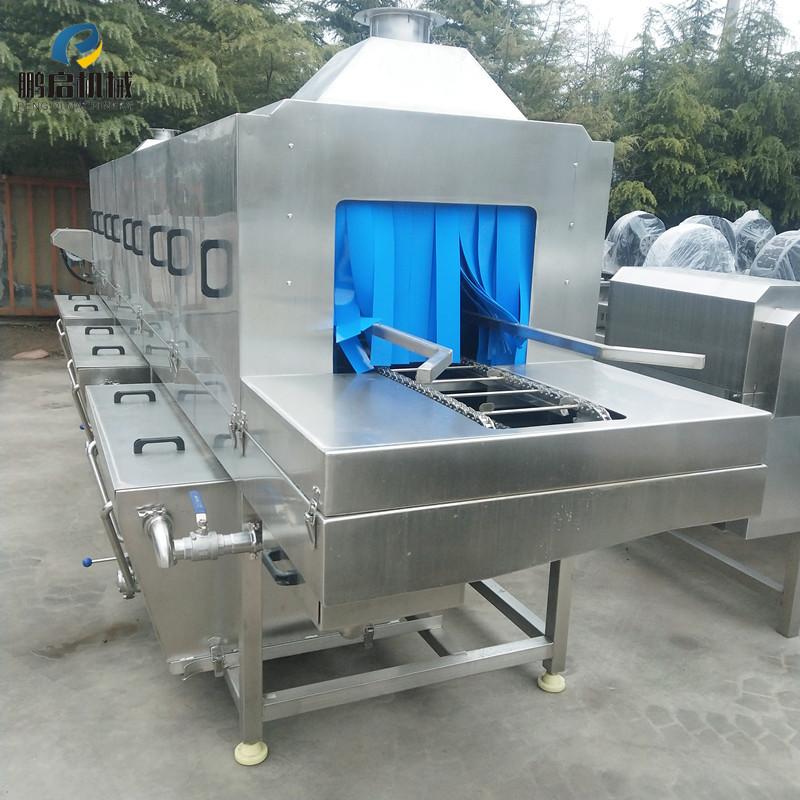 郑州热碱水洗筐机