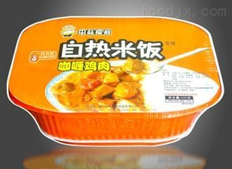 免蒸煮自热大米生产机械