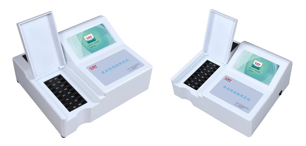 山梨酸钾含量测试仪