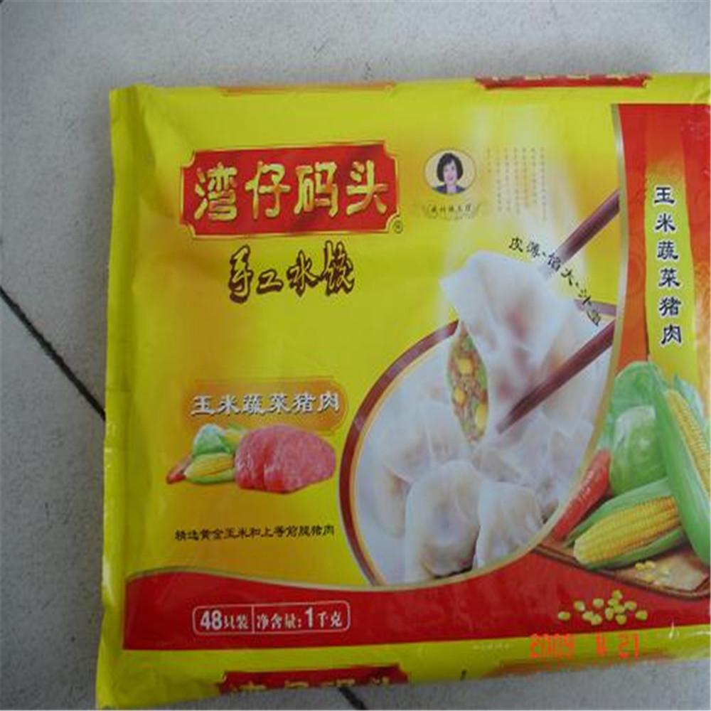 <strong>水饺包装机械 手工水饺自动包装机 速冻食品水饺多功能包装机</strong>