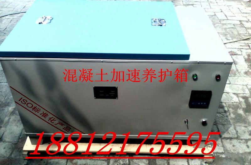ZT-96型水泥胶砂振实台