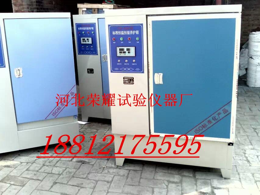 JJ-1型200W精密增力电动搅拌机