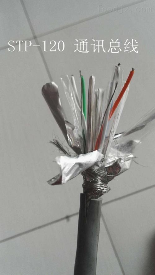 德令哈市伴热电缆GWK-PF-220V-30W
