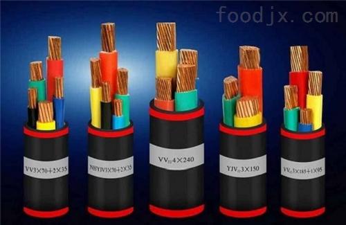 嘉荫县抗凝伴热电缆ZBW-45W-J2-220V钢铁企业