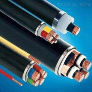木垒哈萨克自治县K型补偿电缆EX-GA-VV-8*2*1.5