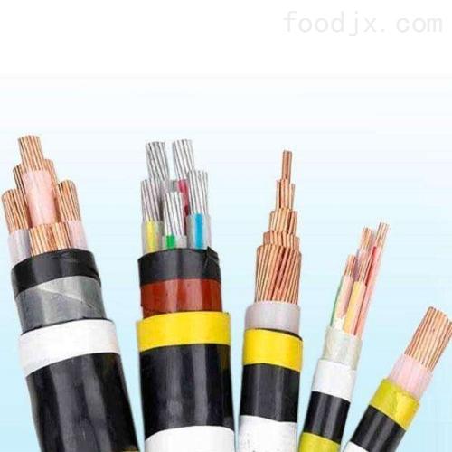 横峰县扁平电缆YVFB-4*4