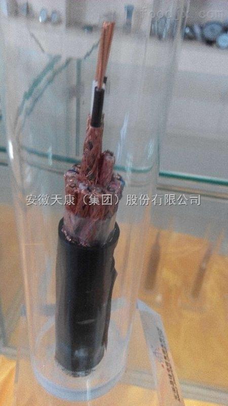 金溪县耐寒扁平电缆TVVB-3*25