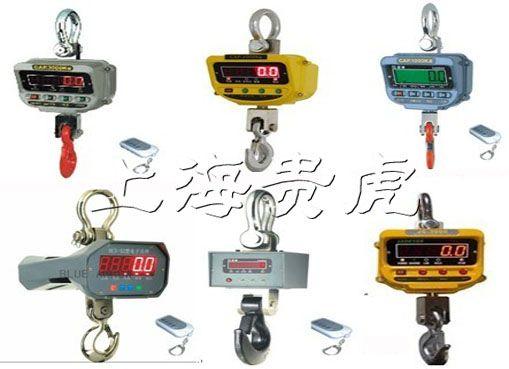 上海数显电子吊磅,3吨电子吊磅价格多少