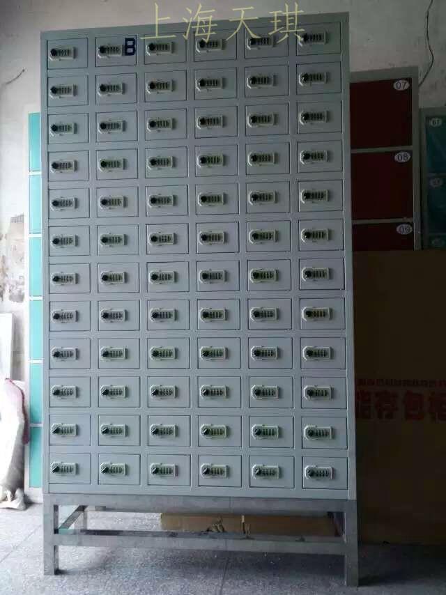 条码存包柜制作
