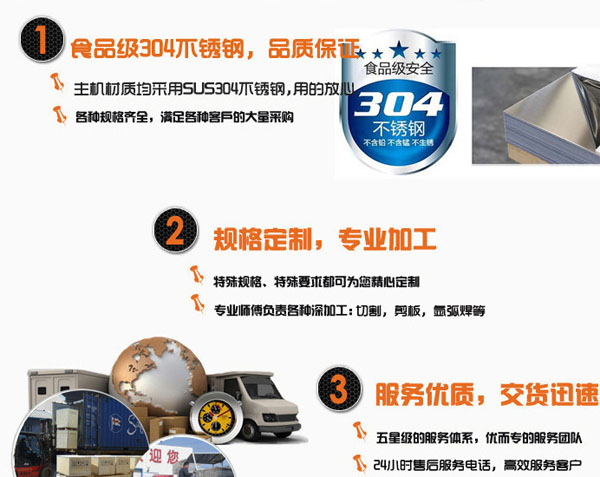 <strong>厂家专业制作的豆腐串油炸机适合批量生产</strong>