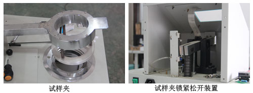 织物透气量仪夹持装置