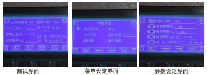 织物透气量仪,纺织检测仪器