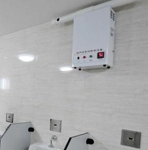 公厕雾化除臭机