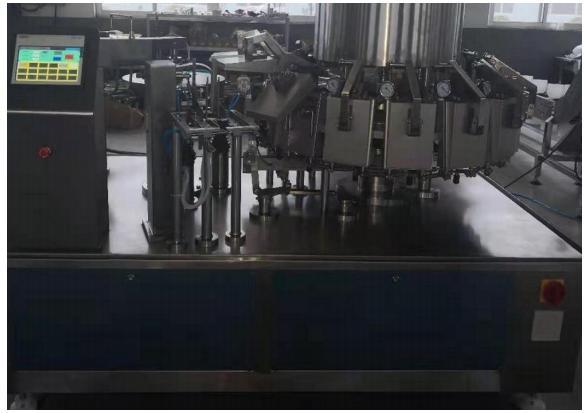 xiaokang牌全自动给袋包装机新型she备XK-90型