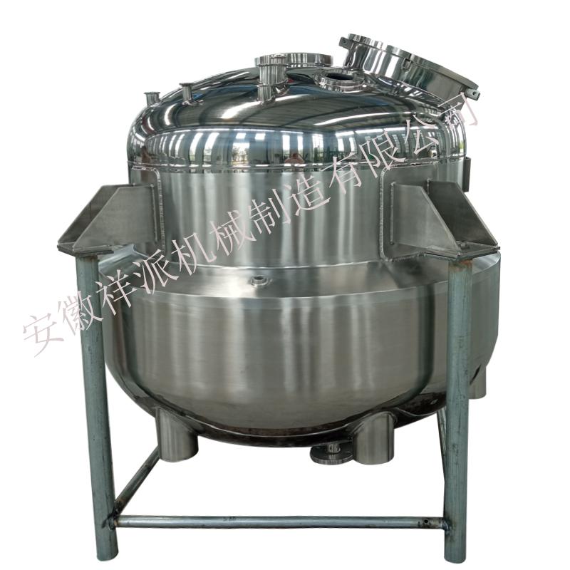 500L电加热搅拌罐主图1.jpg