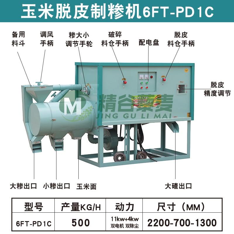 PD1C宣传图.jpg
