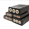 YJGCFPB10KV 3*35+3*16/3堆取料机扁型电缆